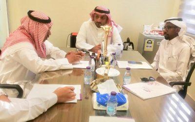 توقيع مذكرة تفاهم مع الجمعية السعودية للخدمة الاجتماعية الصحية