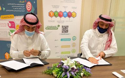 اتفاقية تعاون مشترك بين جمعية الأخصائيين الاجتماعيين ومؤسسة متعافي الوقفية