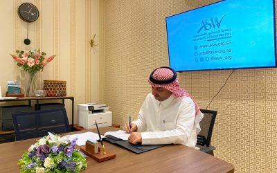 الجمعية توقع مذكرة تعاون مع الشؤون الأكاديمية والتدريب بمدينة الملك فهد الطبية